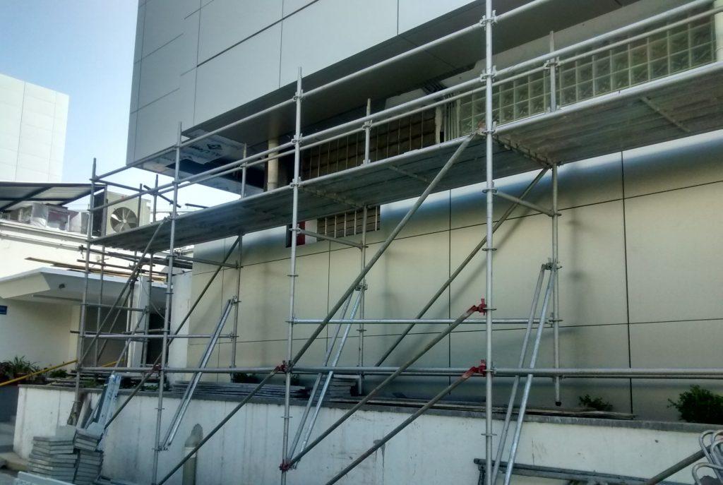 THERASKIN - Rudge Ramos, São Paulo - Andaimes Multidirecionais e Escada de Acesso p/ Revestimento